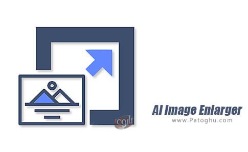 دانلود AI Image Enlarger برای اندروید