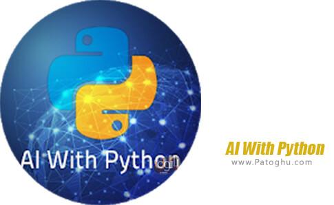 دانلود AI With Python برای اندروید