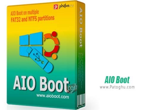 دانلود AIO Boot برای ویندوز