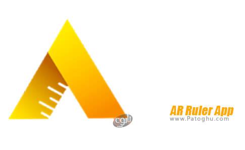 دانلود AR Ruler App برای اندروید