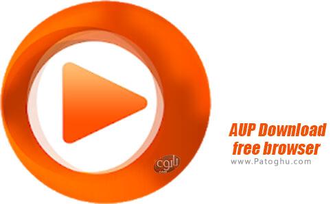 دانلود AUP Download برای اندروید