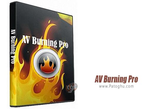 دانلود AV Burning برای ویندوز