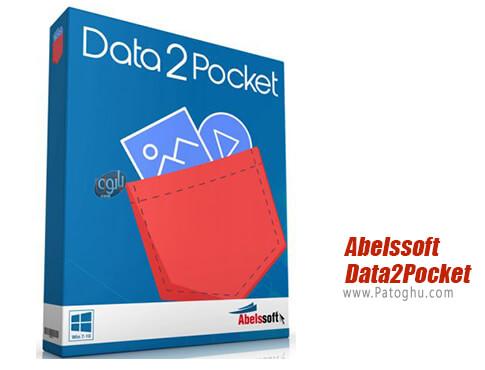 دانلود Abelssoft Data2Pocket برای ویندوز