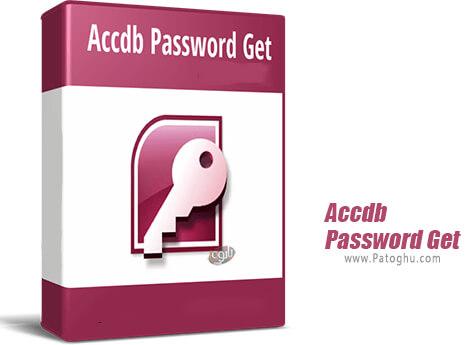 دانلود Accdb Password Get برای ویندوز