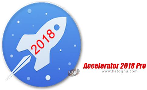 دانلود Accelerator 2018 Pro برای اندروید