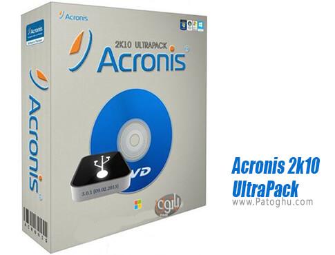 دانلود Acronis 2k10 UltraPack برای ویندوز