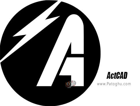دانلود ActCAD Professional برای ویندوز