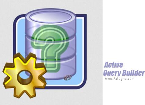 دانلود Active Query Builder برای ویندوز