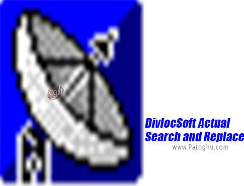 دانلود DivlocSoft Actual Search and Replace برای ویندوز