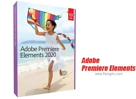 دانلود Adobe Premiere Elements برای ویندوز