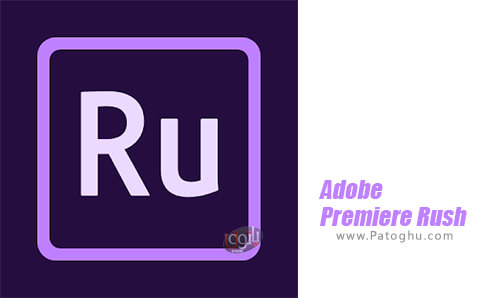دانلود Adobe Premiere Rush برای اندروید