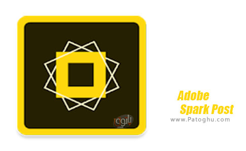دانلود Adobe Spark Post برای اندروید