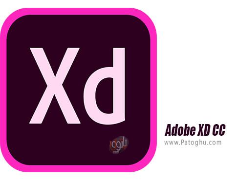 دانلود Adobe XD CC برای ویندوز