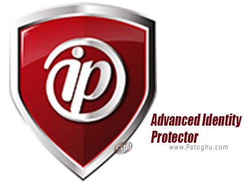 دانلود Advanced Identity Protector برای ویندوز