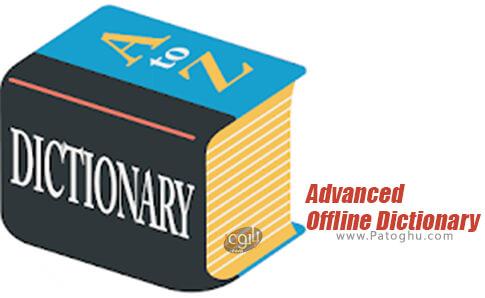 دانلود Advanced Offline Dictionary برای اندروید