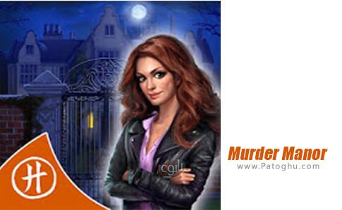 دانلود Adventure Escape Murder Manor برای اندروید