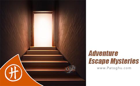 دانلود Adventure Escape Mysteries برای اندروید