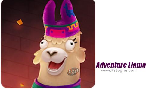 دانلود Adventure Llama برای اندروید
