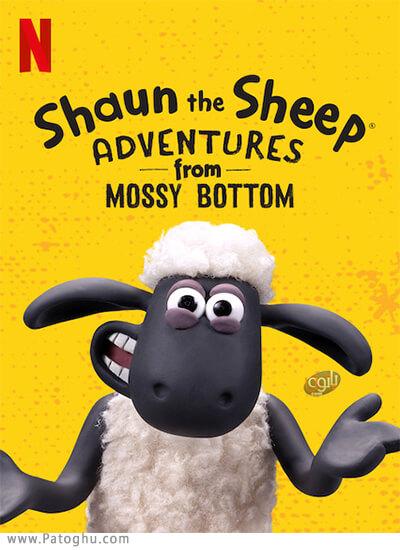 دانلود Adventures From Mossy Bottom برای ویندوز