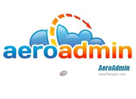 دانلود AeroAdmin برای ویندوز