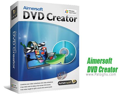 دانلود Aimersoft DVD Creator برای ویندوز