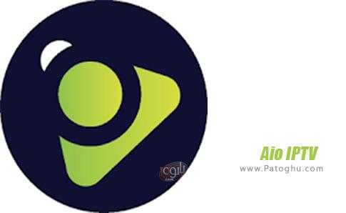 دانلود Aio IPTV برای اندروید