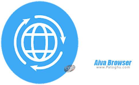دانلود Aiva Browser برای اندروید