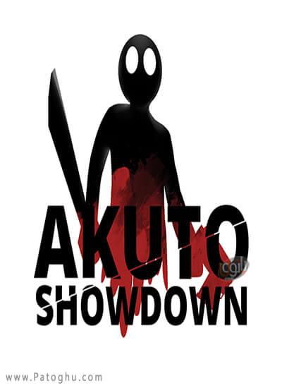 دانلود Akuto Showdown برای ویندوز