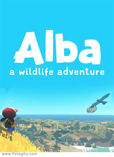 دانلود Alba: A Wildlife Adventure برای ویندوز