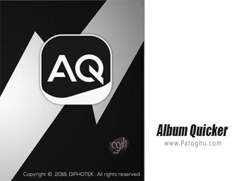 دانلود Album Quicker برای ویندوز