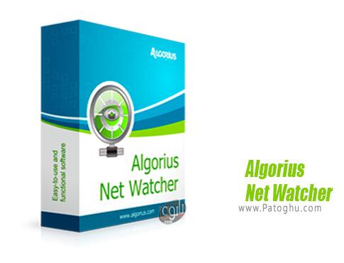 دانلود Algorius Net Watcher برای ویندوز
