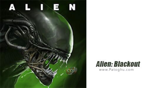 دانلود Alien Blackout برای اندروید