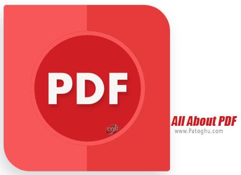 دانلود All About PDF برای ویندوز