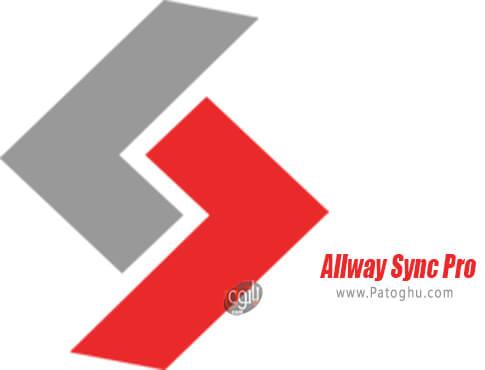 دانلود Allway Sync Pro برای ویندوز