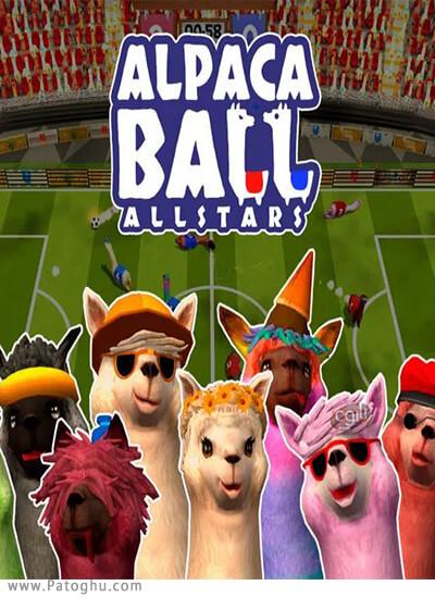 دانلود Alpaca Ball برای ویندوز