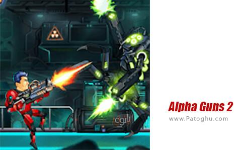 Alpha Guns 2