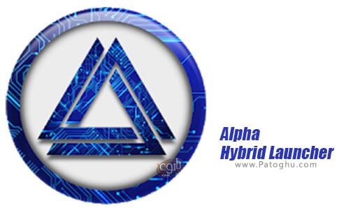 دانلود Alpha Hybrid Launcher برای اندروید