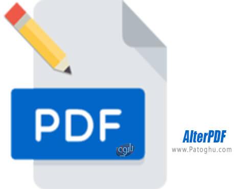دانلود AlterPDF برای ویندوز