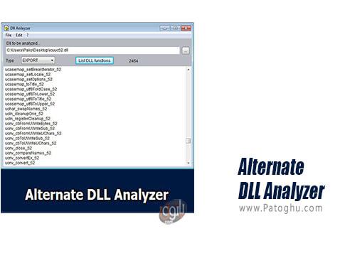 دانلود Alternate DLL Analyzer برای ویندوز