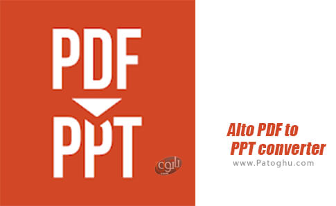 دانلود Alto PDF to PPT converter برای اندروید