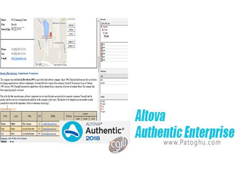 دانلود Altova Authentic Enterprise برای ویندوز