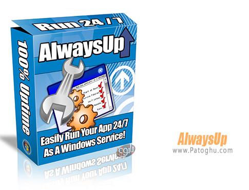 دانلود AlwaysUp برای ویندوز