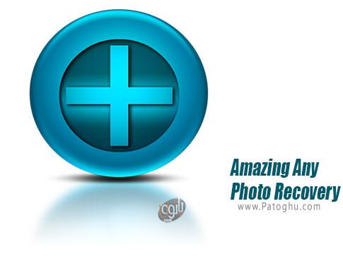 دانلود Amazing Any Photo Recovery برای ویندوز