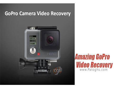 دانلود Amazing GoPro Video Recovery برای ویندوز