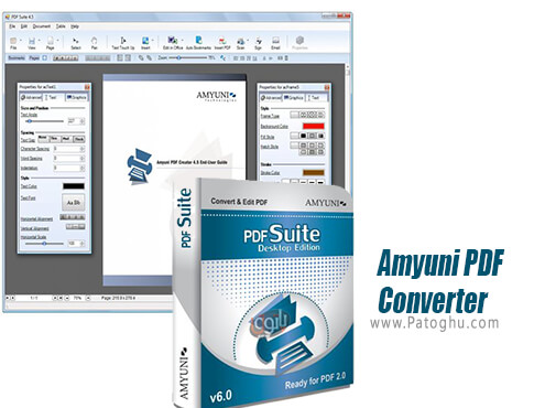 دانلود Amyuni PDF Converter برای ویندوز
