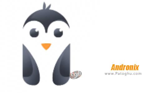 دانلود Andronix برای اندروید
