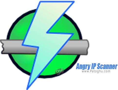 دانلود Angry IP Scanner برای ویندوز