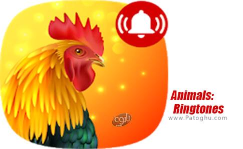 دانلود Animals Ringtones برای اندروید