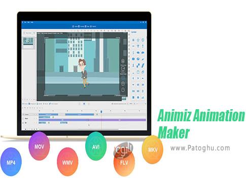 دانلود Animiz Animation Maker برای ویندوز