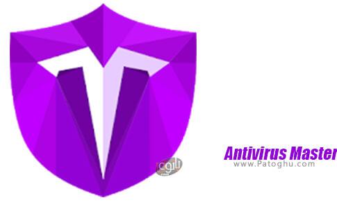 دانلود Antivirus Master برای اندروید